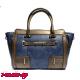 Дамска чанта в ретро стил - тъмно синя