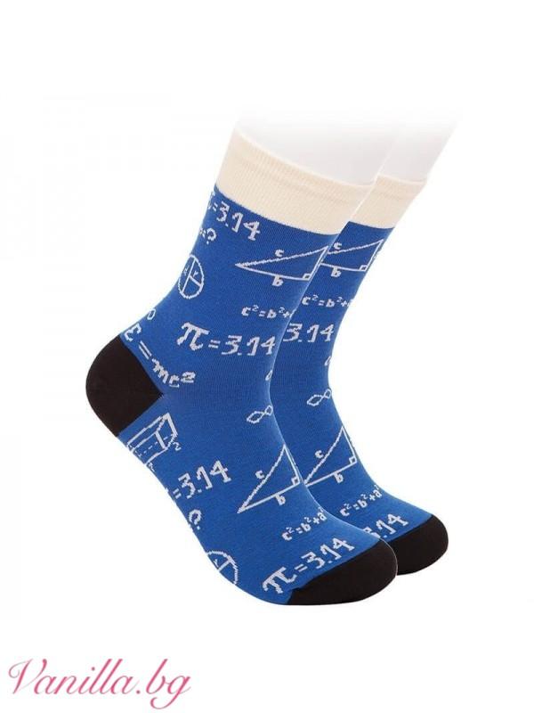 Чорапи за математици