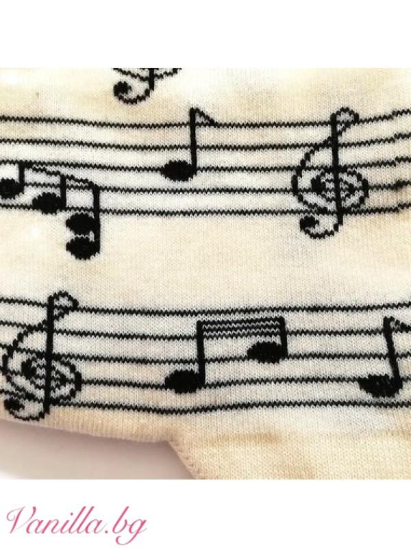Чорапи с ноти в екрю