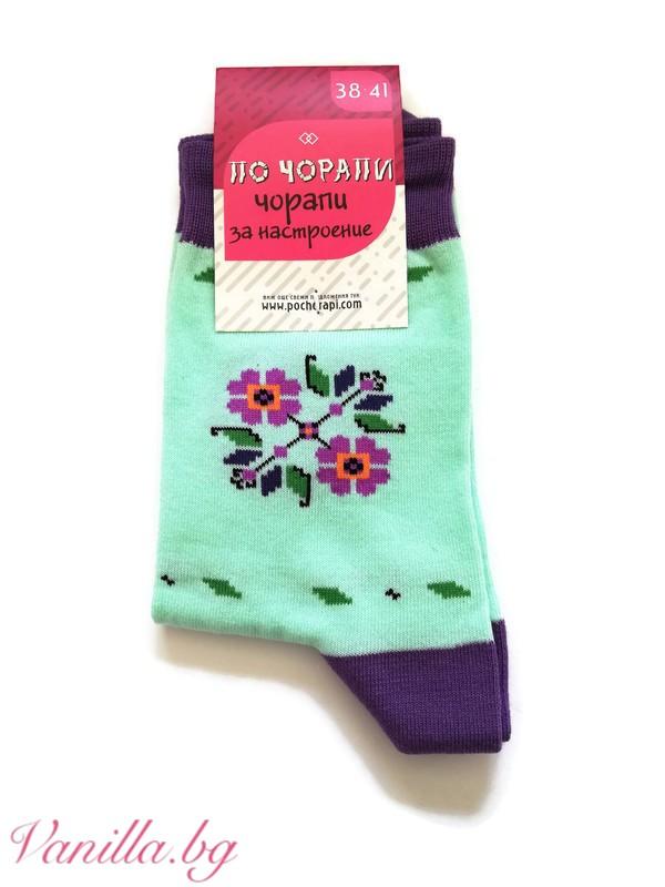 Чорапи с шевици в ментово зелено