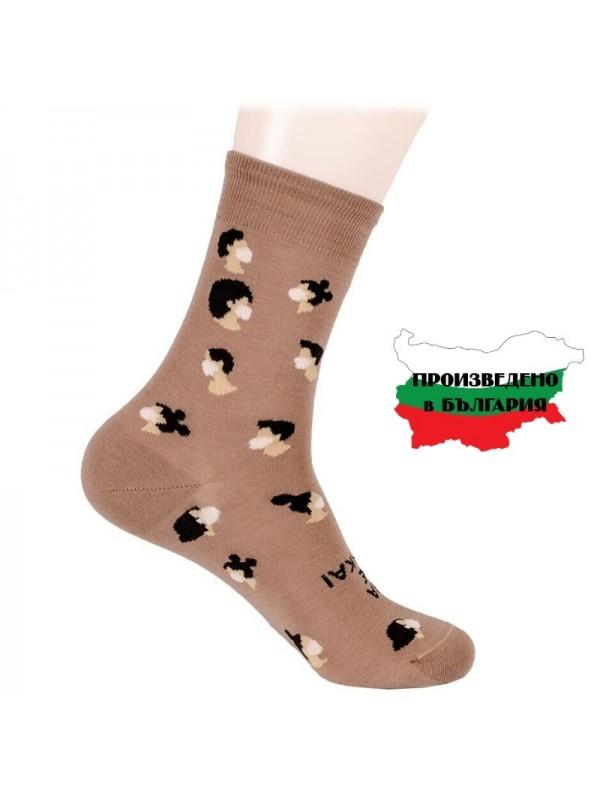 Чорапи с надпис Няма да е все така!