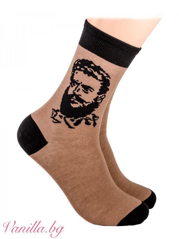 Чорапи с портрета на Христо Ботев