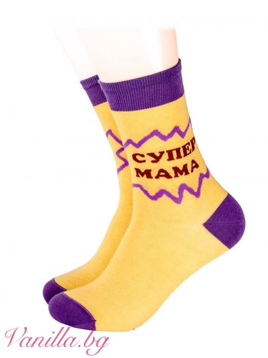 """Чорапи с надпис """"Супер мама"""""""
