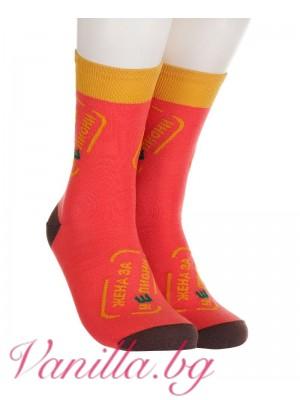 """Чорапи с надпис """"Жена за милиони"""""""