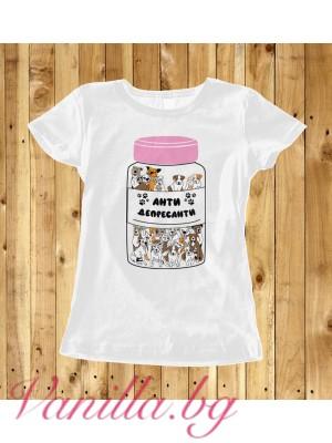 Дамска тениска с кученца