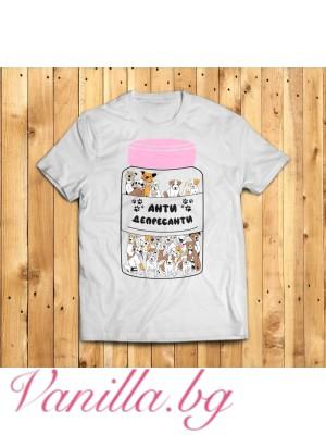 Мъжка тениска с кученца