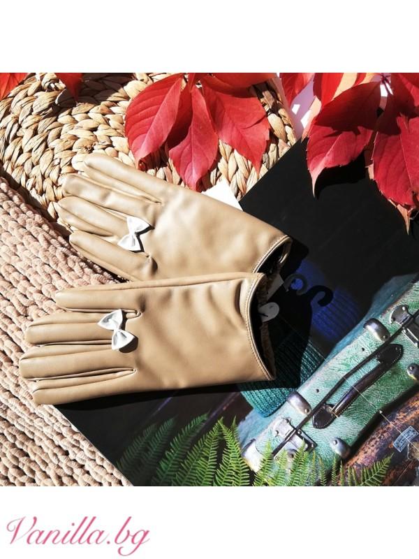 Дамски ръкавици Панделка беж