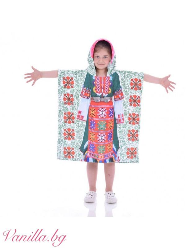 Детска хавлия - народна носия