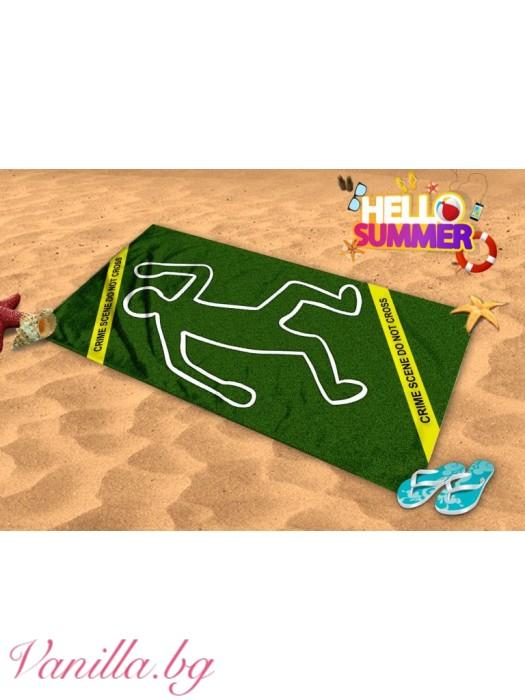 Плажна хавлия - От местопрестъплението