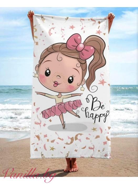 Детска плажна хавлия - балерина