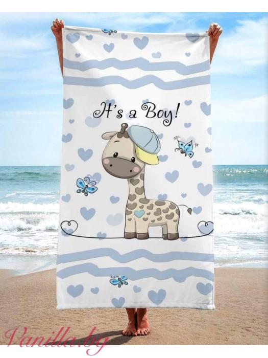 Детска плажна хавлия - момченце жираф