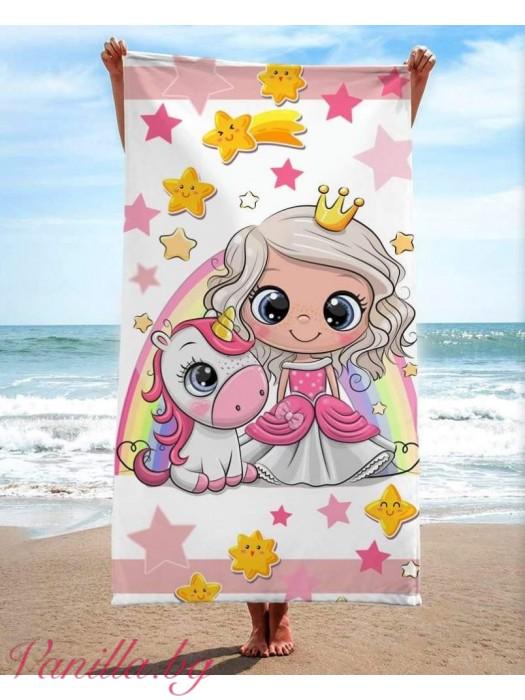 Детска плажна хавлия - принцеса и еднорог
