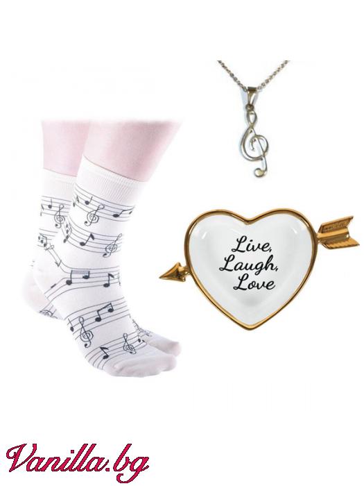 Подаръчен комплект Живот по ноти