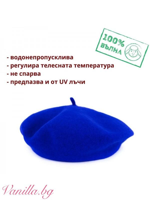 Синя Барета