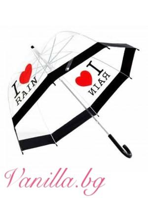 Дамски прозрачен чадър с надпис I love rain и черен кант