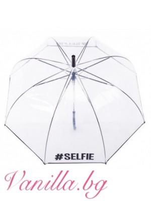 Прозрачен куполовиден дамски чадър с надпис #SELFIE