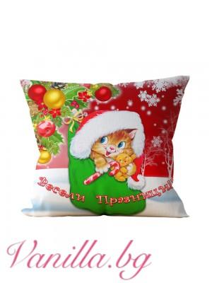"""Декоративна възглавница с надпис """"Весели празници"""""""